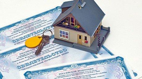 Как регистрировать загородный или дачный дом в 2017 году