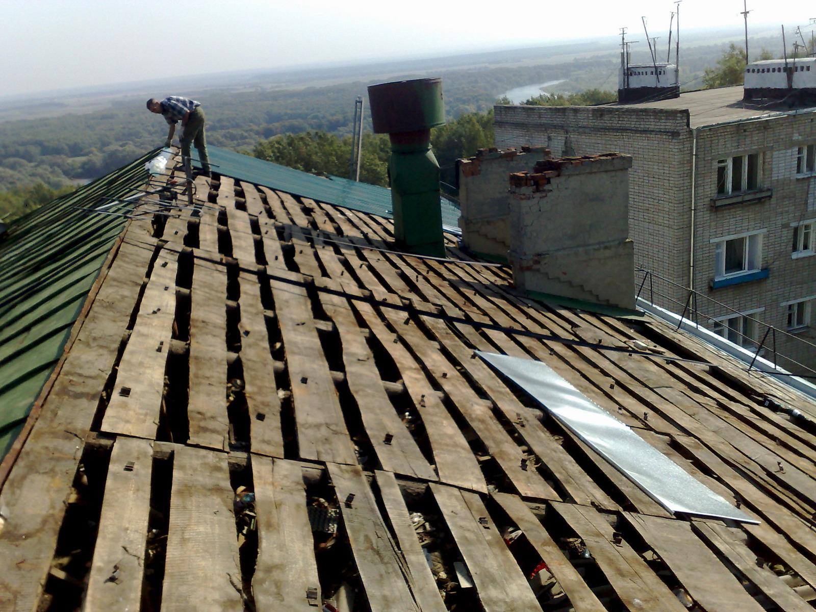 Ремонт кровли при проведение реконструкции старого здания