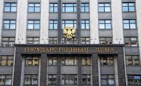 В Госдуме предложили продлить упрощённую регистрацию прав на дачные дома до 2020 года