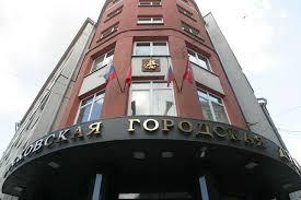 Мосгордума приняла закон об избирательных участках за пределами Москвы